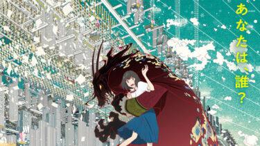 【悲報】細田守監督「幼女を常にヒロインにするアニメ界の巨匠がいて気持ち悪い」