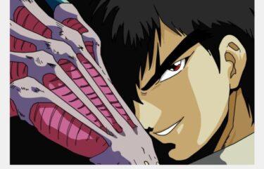 「漫画好きが選ぶホラーマンガ」ランキング 3位「東京喰種」2位「地獄先生ぬ~べ~」1位…